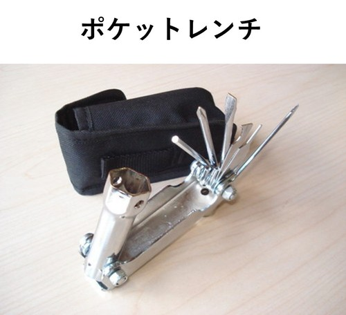 チェンソー、刈払機の工具はこれ一つで「ポケットレンチ」_1