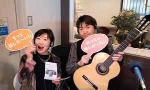 伊藤 史和 fumikazu Itou