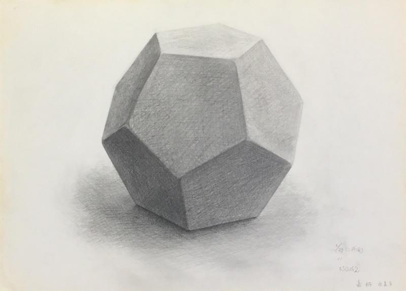 002_鉛筆デッサン 石膏12面体 55×40㎝
