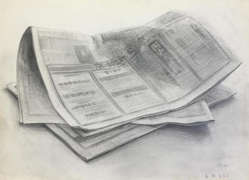 023_鉛筆デッサン 新聞紙 55×40㎝