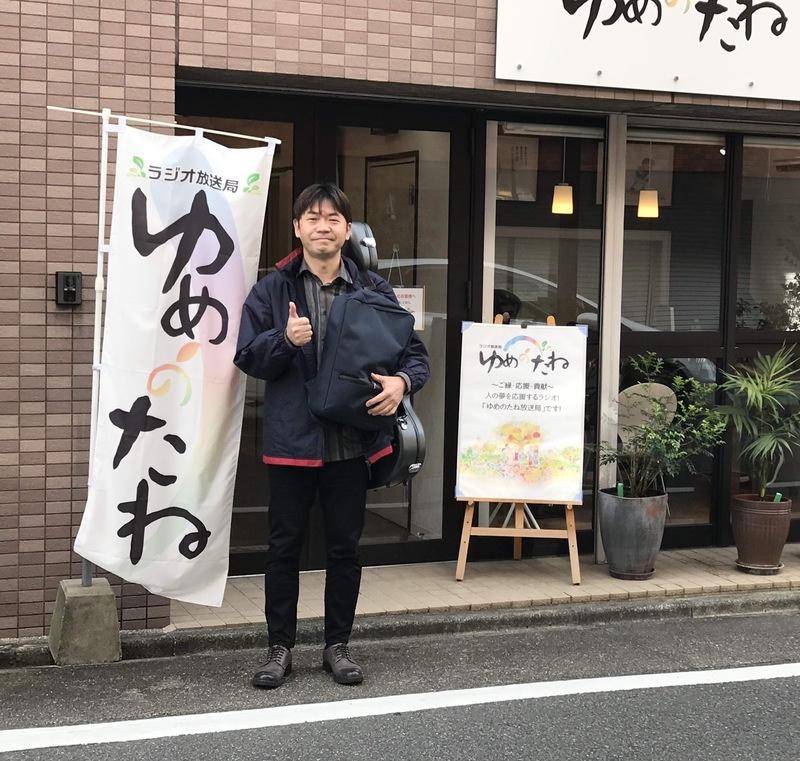 ゆめのたね放送局 愛知スタジオへ、ようこそ!