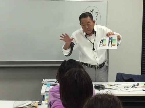 3/3(日)時空研あらた名古屋セミナー at ウインクあいち