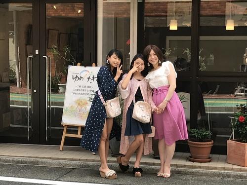 9/28(金)の ガイアの広報室のゲストさんは、 小林ゆかりさんと娘さんの苺凜愛(めりあ)ちゃん、苺月姫(めるな)ちゃん姉妹です。
