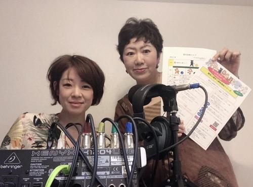 【参加無料/愛知サマセミ】  7/13(土)・14(日)・15(月) 3日連続開催‼️