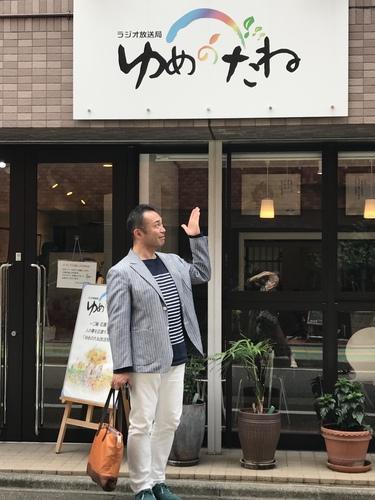 7/19(金)ガイアの広報室のステキなゲストは、 お客様の宣伝部長の太田政樹さんです❣️