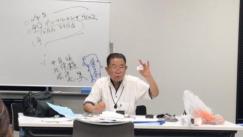 9/1(日) 古村豊治先生の時空研あらた名古屋セミナー at ウインクあいち