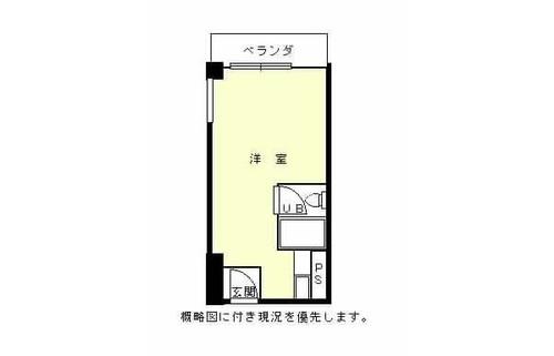 フルーレ新大阪
