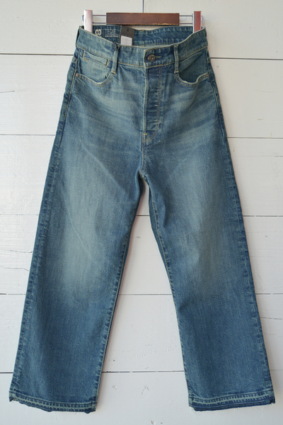 【G-STAR (Lady's)(トップス、ボトムス)】Tedie Ultra High Straight RP Ankle WMN C Jeans
